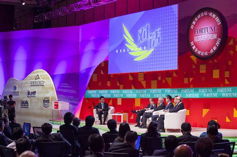 Cctv Fortune 2013 fortune global forum fortune cctv roundtable global