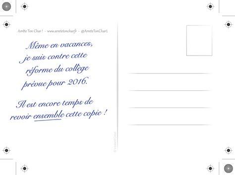 Exemple De Lettre Postale Mobilisation Estivale Une Carte Postale Pour Une Autre