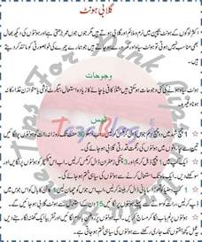 home tips home tips for pink home tips for pink in urdu