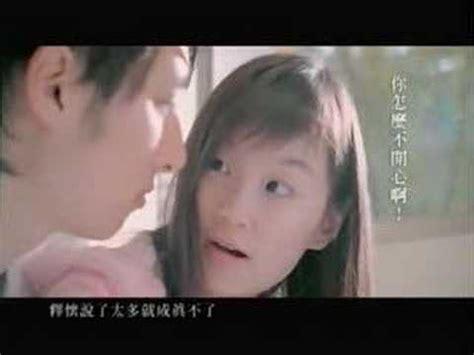 jay chou shuo zou jiu zou jay chou gt cai hong sing learn chinese song with