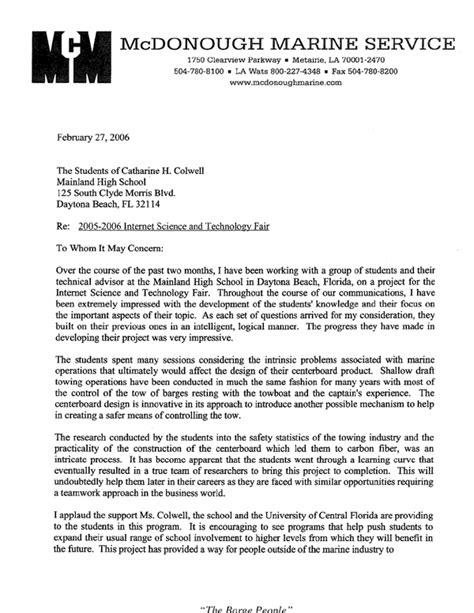 Inquiry Letter For Maritime Istf2006 Component Two