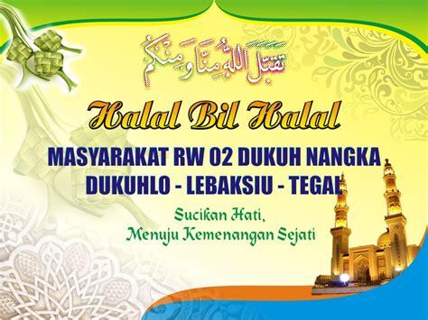 sel desain banner backdrop halal bi halal