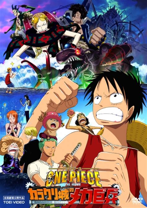 film one piece wikia the giant mechanical soldier of karakuri castle one