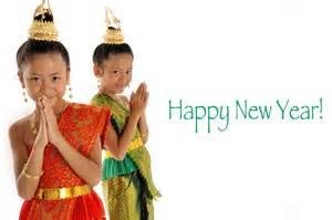 funky doodle donkey happy thai new year songkran