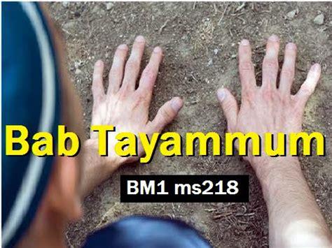 tutorial tayammum full download tayammum kitab bulughul maram