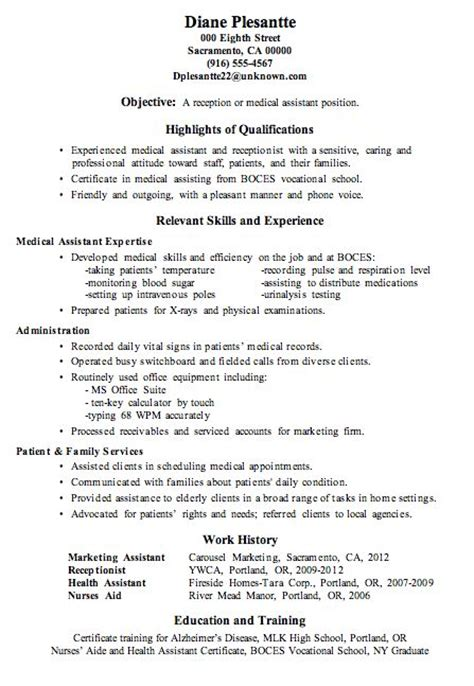 office assistant resume sample front desk resume sample create my