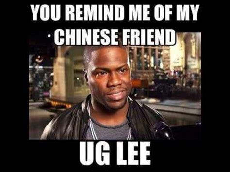 Lee Meme - kevin hart ug lee youtube