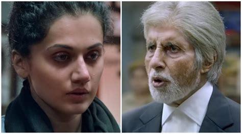 film india pink pink movie review rajeev masand taran adarsh komal nahata