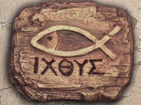 191 por qu 233 dibujamos corazones como s 237 mbolo del amor simbolo cristiano p 191 por qu 233 los primeros cristianos