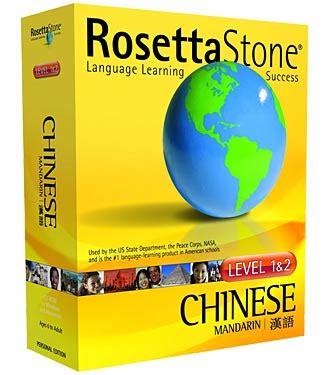 rosetta stone kiosk holiday shopping at grand central terminal holiday gift
