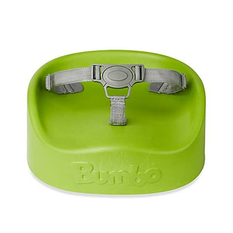 bumbo seat in the bathtub bumbo booster seat in lime bed bath beyond