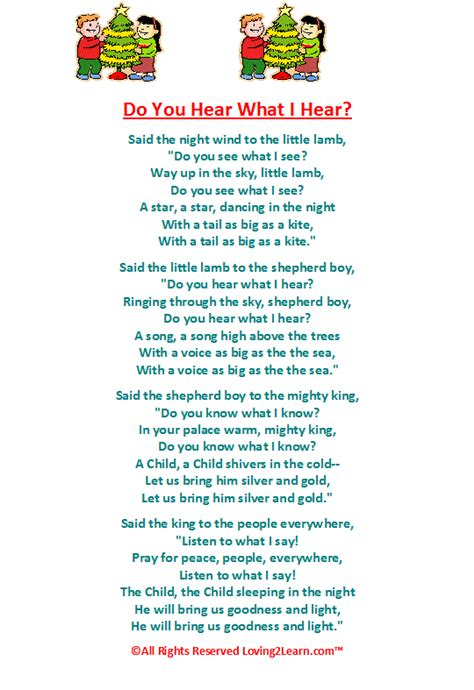 printable lyrics do you hear what i hear christmas carols printable lyrics and sing along videos