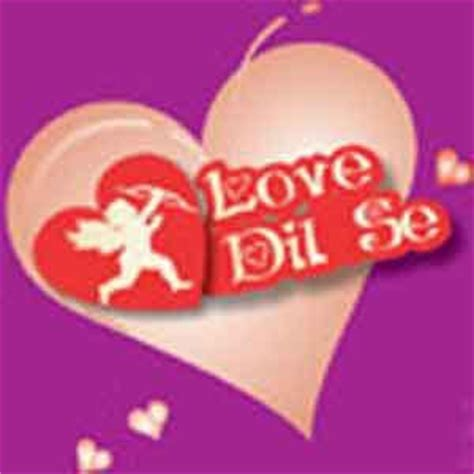 images of love dil buy love dil se audio cd online hindi music audio cd