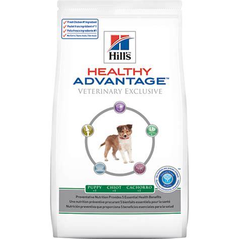 hill s healthy advantage puppy hill s 174 healthy advantage 174 puppy