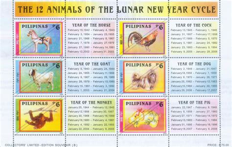 new year 1991 animal 28 images 1991 new year animal 28
