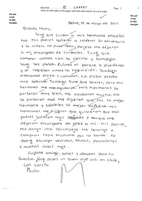 Cxc Exam Archives Culturealley S Blog