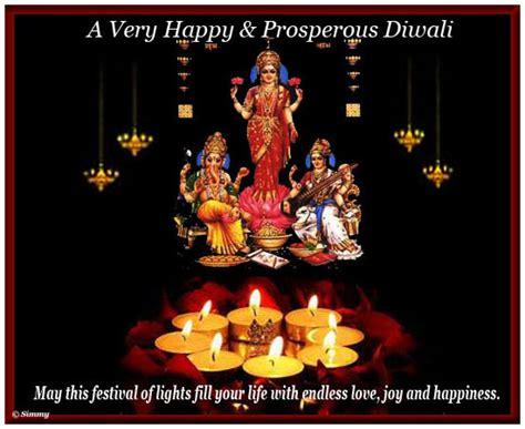 happy prosperous diwali free happy diwali wishes ecards