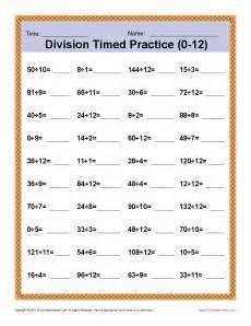 timed multiplication test 0 12 multiplication fact