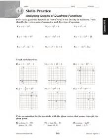 Frequency Table Worksheet Transformations Translations Worksheet Abitlikethis