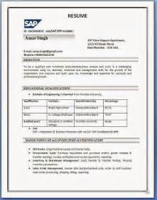 Resume Format In Html by Sap Sd Resume Format