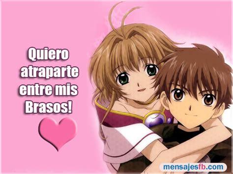 Imagenes De Amor Y Amistad En Anime | im 225 genes rom 225 nticas de anime con mensajes de amor