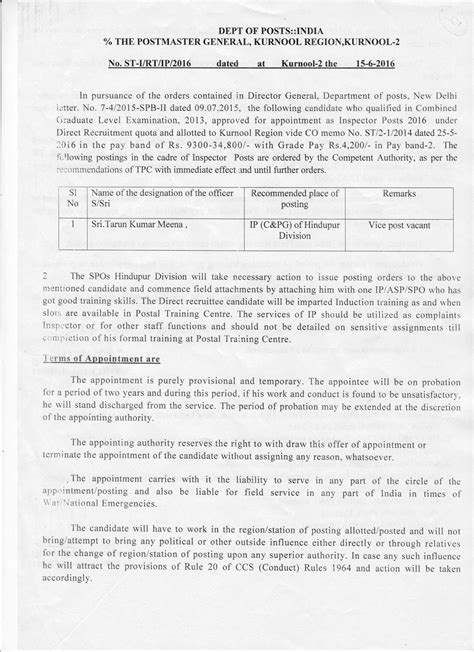 Nsc Release Letter anantapur division june 2016