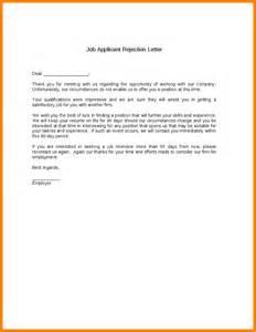 16 job rejection letter sample to applicant ledger paper