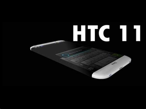 Htc Giveaway 2017 - htc 11 canceled company to release 6 to 7 smartphones in 2017 gizmochina