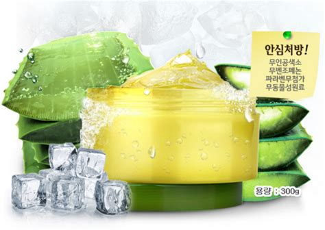Nature Republic Aloe Vera 98 Soothing Gel organia aloe vera soothing gel 98 suka