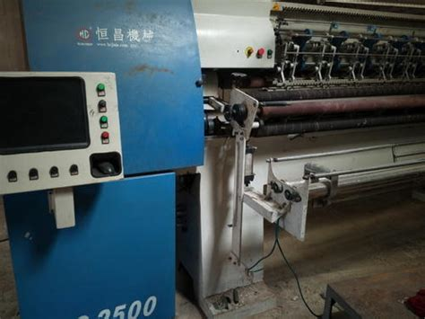 used quilting machines second mutineedle