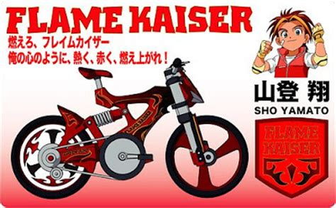 anime china sub indo anime zone idaten jump bicycle