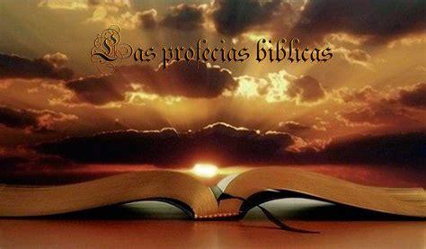 imagenes biblicas reales profec 237 as b 237 blicas profecias mayas nostradamus ovnis