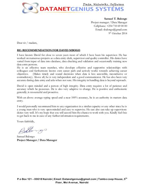 Recommendation Letter For Student Project David Mbogo Recommendation Letter Data Entry