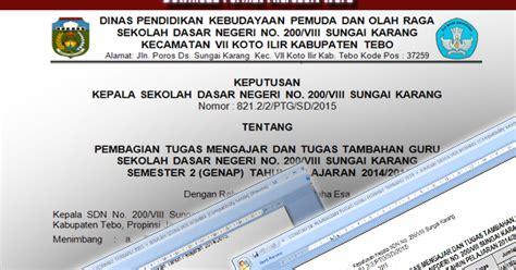 contoh surat sk guru sd 28 images contoh sk guru tetap yayasan