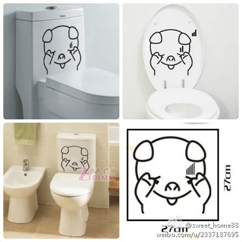 funny bathroom decals cute removable wall stickers decal kids funny bathroom