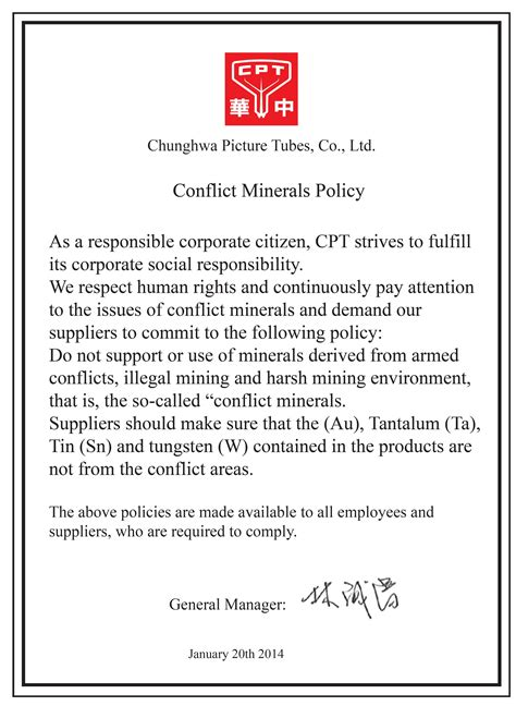 Conflict Minerals Statement Sle Conflict Minerals Declaration Template