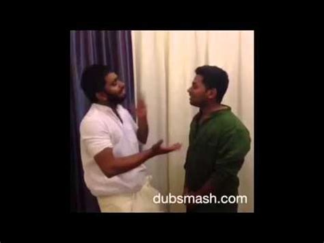 malayalam film actress dubsmash malayalam dubsmash doovi