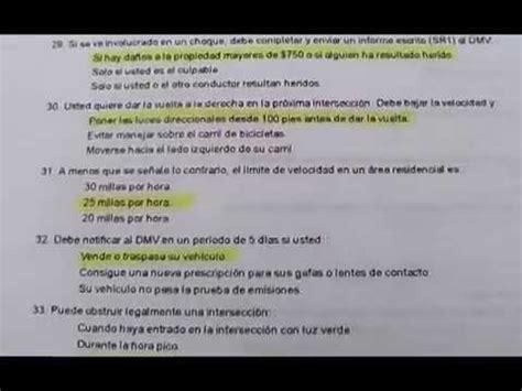 preguntas del dmv para examen de manejo dmv examenes escritos en espa 241 ol de manejo en california