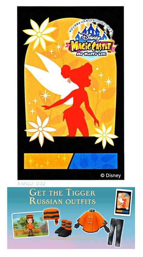 Gift Card For Disney World - 1000 images about disney magical world castle ar cards on pinterest resorts resort