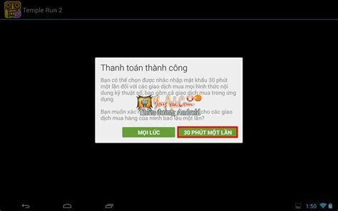 Cong Cu Mod Game Cho Android | freedom mới nhất c 244 ng cụ hack mua đồ trong mọi game cho