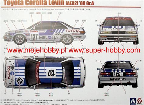 Aoshima Scale 124 Toyota Corolla Levin Ae92 88 Gr A toyota corolla levin ae92 gr a aoshima 09824