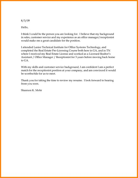 free basic cover letter exles 9 basic covering letter template assembly resume
