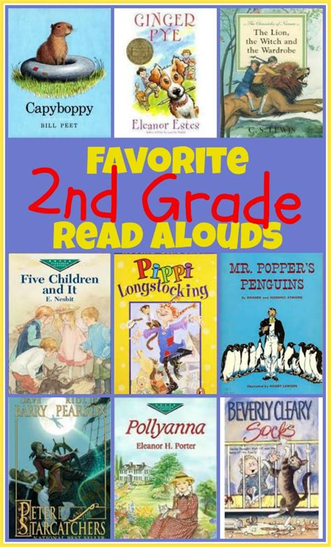 a second books favorite second grade read alouds happy homeschool nest