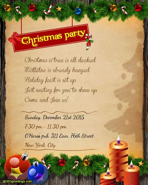 christmas invitation wording sles 365greetings com