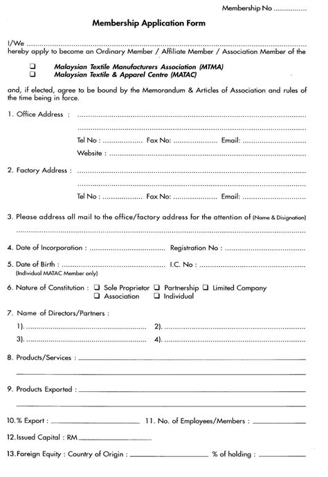 association membership card template association membership application form template
