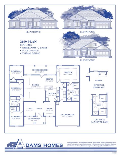 adams homes floor plans walkers ridge adams homes