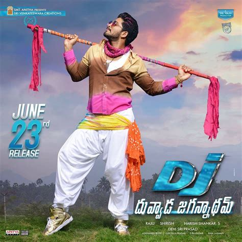 DJ Duvvada Jagannadham Movie Review | Amaravathi News Times