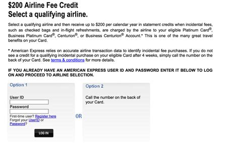 American Airlines Virtual Gift Card - use amex platinum airline credit abroaders