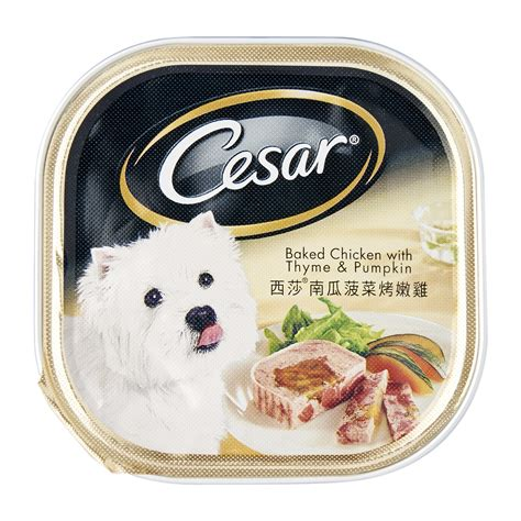 Food Cesar Chicken Vegetables 100gr cesar baked chicken with thyme and pumpkin food 100g