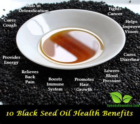 hamil al musk black seed oil   saudi